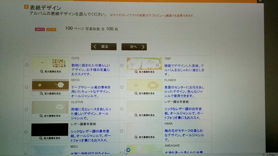 オートブック (12)