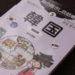 韓国旅行のお供に!「旅の指さし会話帳 韓国」で韓国旅行がもっと楽しくなる!