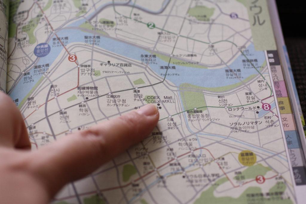 旅の指さし会話帳 韓国 (8)