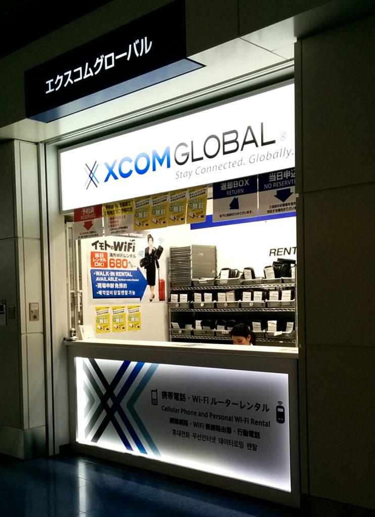 グローバルデータ窓口