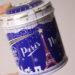 フランス生まれの紅茶ブランド、ジャンナッツ(JANAT)のクリスマスブレンドをチェックしよう!【特集:おいしいグルメ土産】