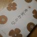 名古屋でも買える!岐阜・柳ケ瀬で連日行列のわらび餅「ツバメヤの黄金(こがね)わらび」