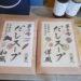 茅乃舎(かやのや)より新商品「だしスープ」が新発売!