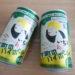 いいちこより初登場した缶入り焼酎ハイボールやハイボールに最適な「iichiko NEO」で家飲みを楽しむ