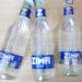 家飲みにピッタリ!低アルコール飲料「ZIMA」より2つの柑橘系フレーバーが新登場
