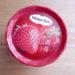 濃厚な完熟イチゴの味わい楽しめるハーゲンダッツの新作「濃苺」